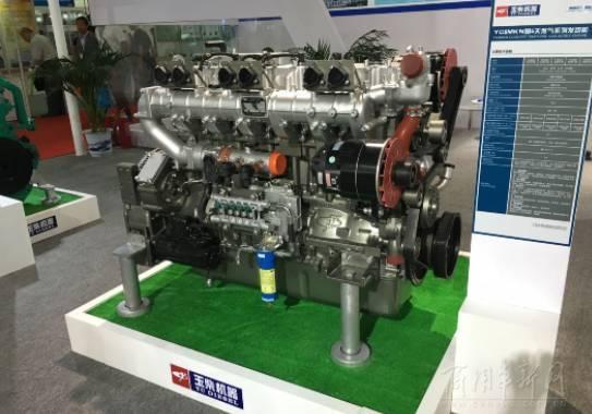 玉柴还展出了两款天然气发动机