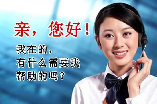 欢迎进入/*贵阳海信热水器【全国各地】售后服务热线电话