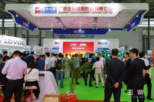 玉柴船电产品亮相第16届中国(上海)国际动力设备及发电机组展览会