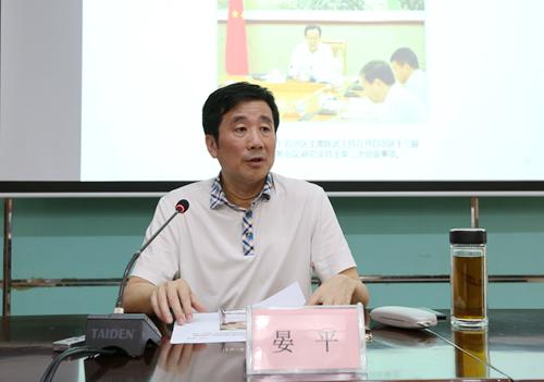 晏平应邀为自治区直属企业领导人员经营管理培训班授课